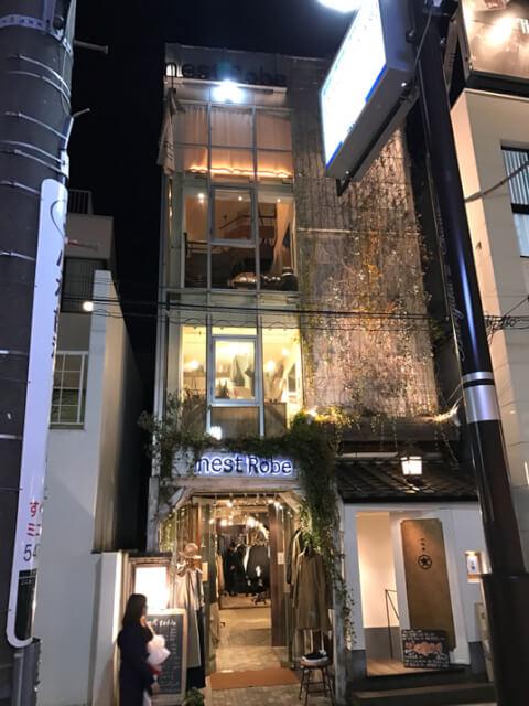 エヌアールテーブル 表参道 ディナー