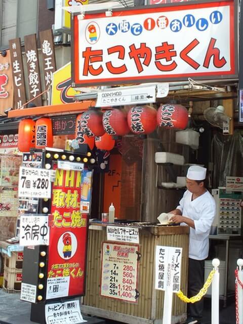 大阪で一番おいしいたこやきくん
