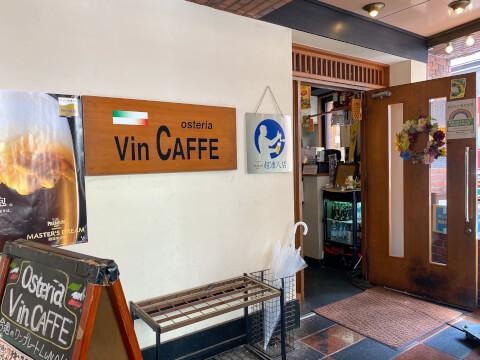 池袋 ランチ Osteria Vin cafe 外観