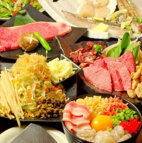 漢の鉄板 みなとみらい ディナー 横浜 おすすめ 個室 和食