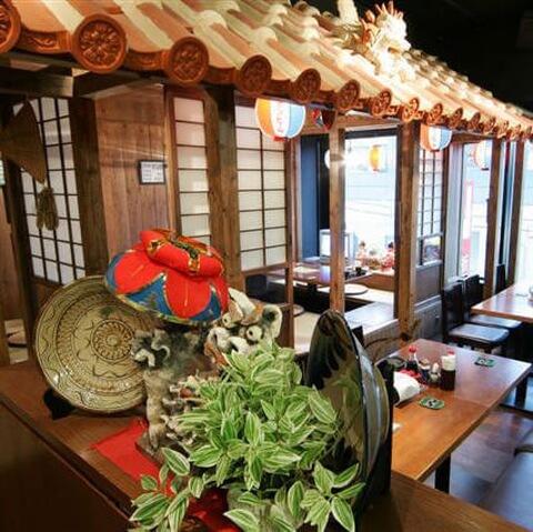 okinawa_paikazi