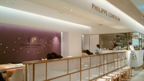 philp_gaikan