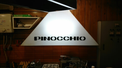 sweets_cafe_pinocchio
