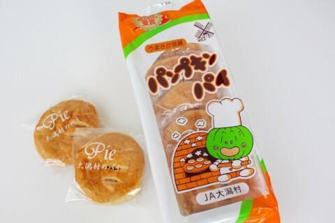 秋田土産 かぼちゃのパイ JA大潟村