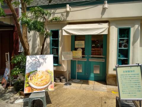 restaurant_quilfairbon