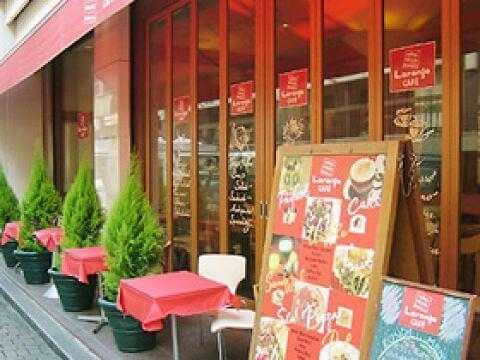新宿 ディナー ラランジェ・カフェ