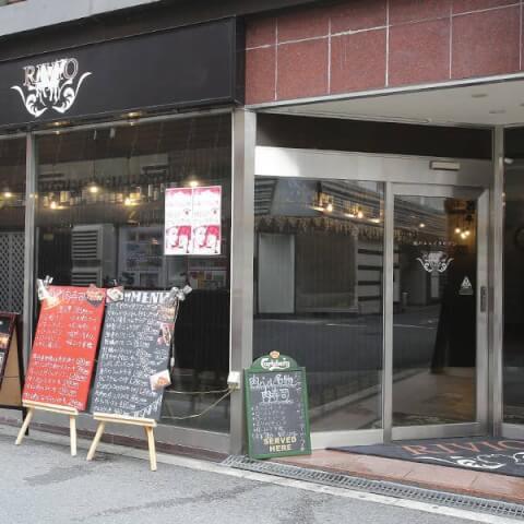 肉バル×イタリアン RIVIO 京橋 居酒屋 肉バル おしゃれ 女子会 デート 大阪 イタリアン