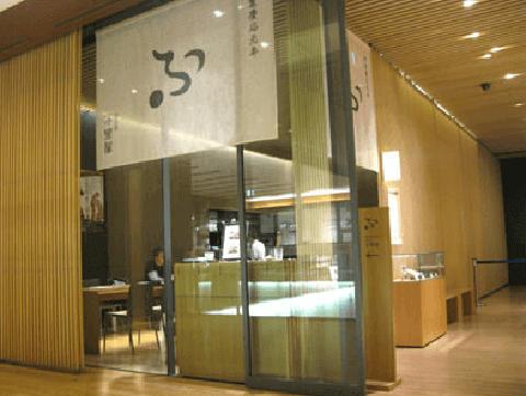 shopcafe