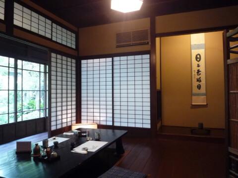 芦柳庵 箱根 ランチ おすすめ 和食