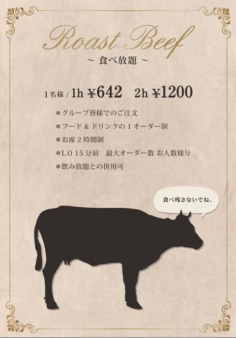 namahamu_menu