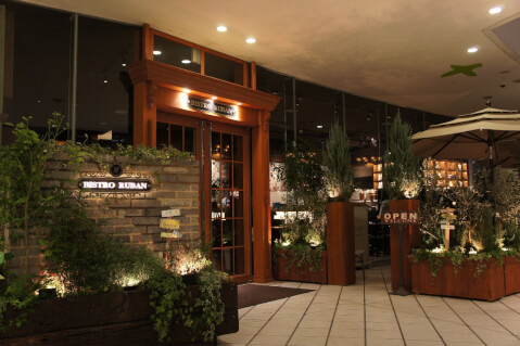 BISTRO RUBAN 横浜 東口 イタリアンレストラン