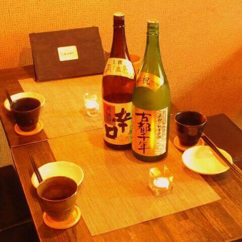 茶ダイニング 煎右衛門 京都 居酒屋 和食 京都駅 おしゃれ