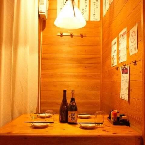 五反田 居酒屋 朔朔 和食 海鮮 テーブル席