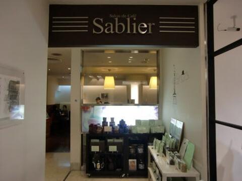 salon-de-the-sablier