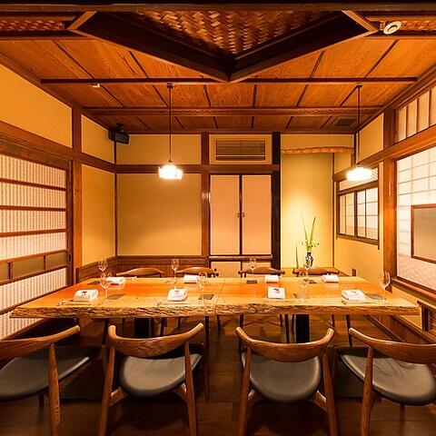 三長 渋谷 レストラン 和食 個室