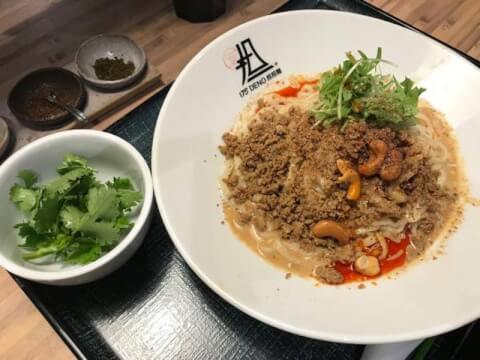 札幌 ラーメン 175°DENO担々麺 汁なし担々麵