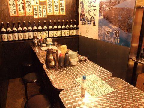 渋谷 浜ちゃん 居酒屋 おすすめ