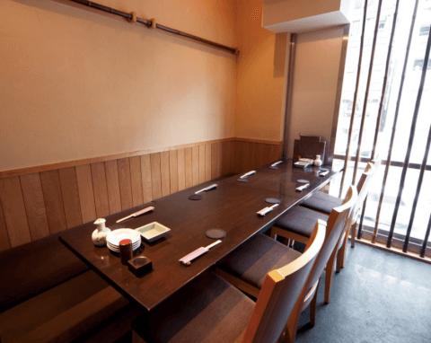 魚料理 渋三吉成 渋谷 居酒屋 海鮮 魚介 和食 個室 接待