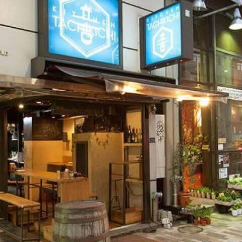 渋谷 餃子 KITCHEN TACHIKICHI 外観