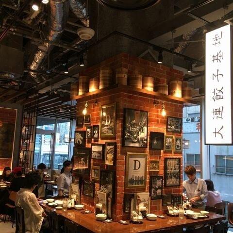 大連餃子基地 DALIAN 渋谷ストリーム店 渋谷 おすすめ 餃子 桜丘
