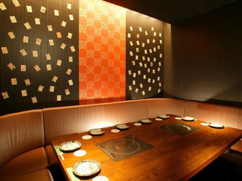 渋谷 居酒屋 忘年会 新年会 宴会 個室 鍋之進