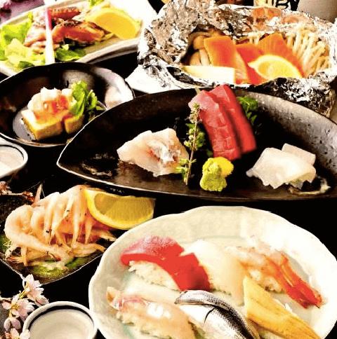 酒処 玉川渋谷 寿司 おすすめ 道玄坂