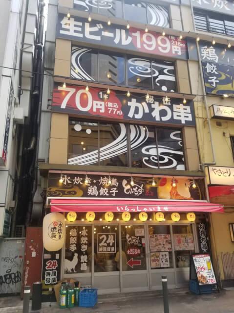渋谷 居酒屋 とりいちず 外観 マークシティ