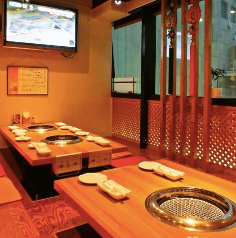 焼肉・ホルモン 炙 渋谷 おすすめ 焼肉 ランチ