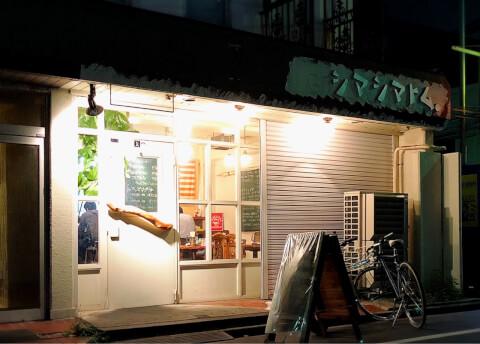 shimashimatom