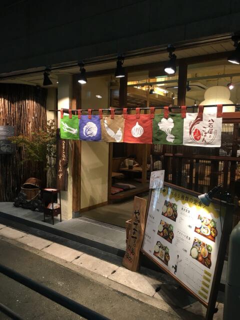 osaka-shinsaibashi-shimizu