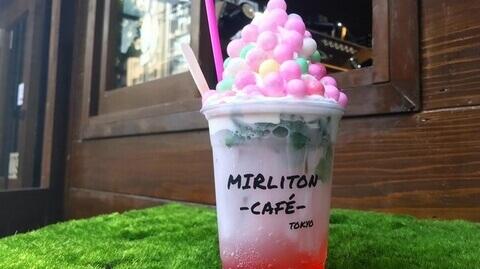 ミルリトン-ドリンク