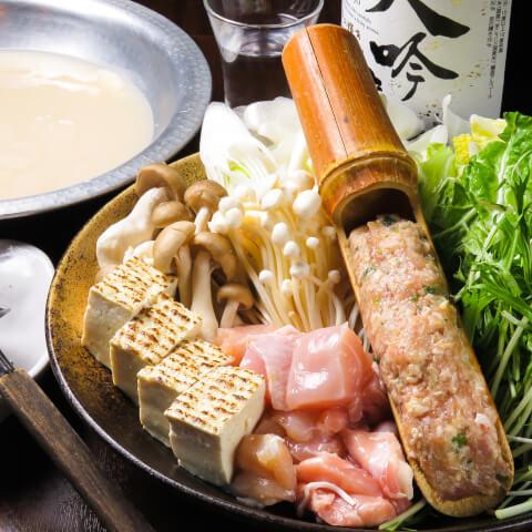 新宿 居酒屋 とりいちず 水炊き鍋