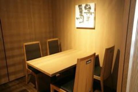 新宿 個室 居酒屋 赤坂うまや 内観