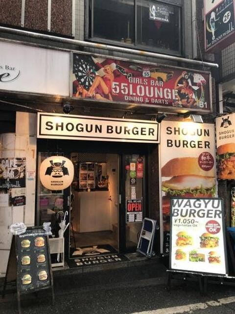 新宿 ハンバーガー ランチ テイクアウト 人気 将軍