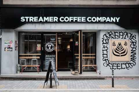 Streamer Coffee Company Shinsaibashi