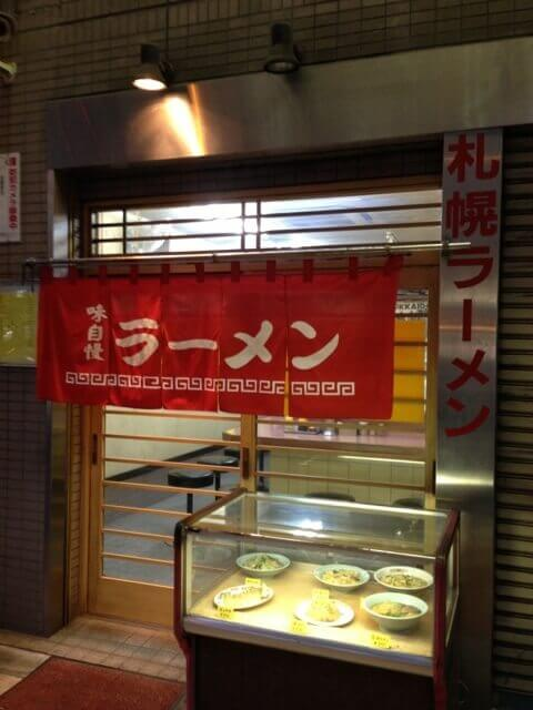 osaka-tennoji-shirakaba