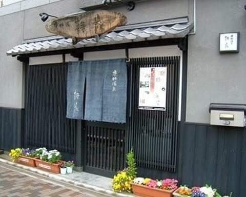 京ゆば処 靜家 二条城店 京都 ディナー 和食