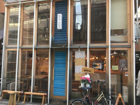 カフェ ブリュ(CAFE BLEU)渋谷 おしゃれ カフェ おすすめ デート 女子会