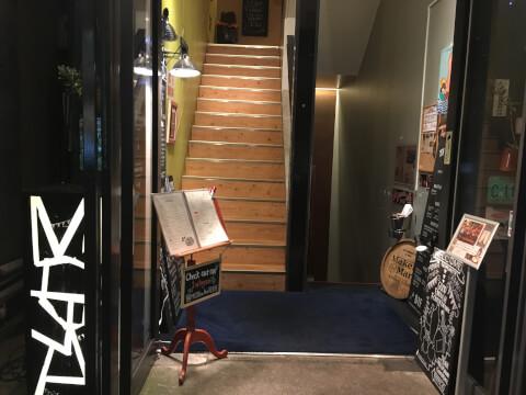 モジャ インザ ハウス 渋谷 おしゃれ カフェ おすすめ