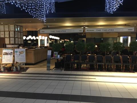 シアターテーブル 渋谷 おしゃれ カフェ おすすめ デート 女子会