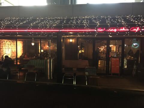 桜丘カフェ 渋谷 おしゃれ カフェ 女子会 デート おすすめ