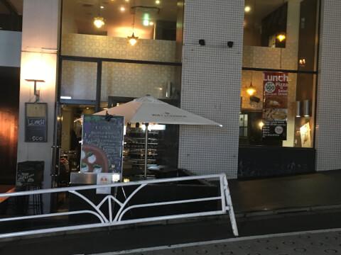 渋谷_ランチ_CONA_桜ヶ丘