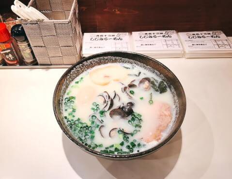 aomori13kosijimi