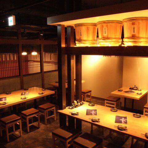 串の蔵 新宿