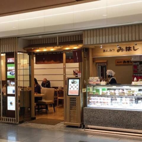 みはし 東京駅 カフェ おすすめ 駅構内