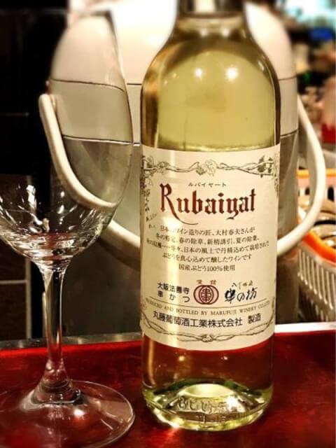 串の坊 新宿 ディナー 和食 新宿三丁目 ワイン