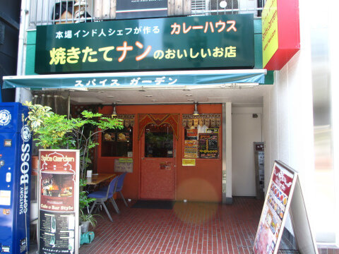 shibuya-lunch-spicegarden