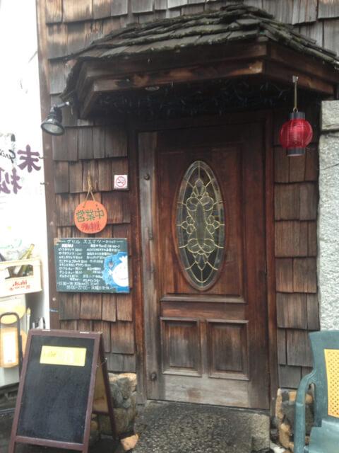 suematsu-entrance