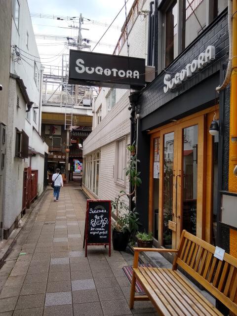 restaurant_sugitora