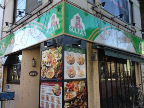 スルタン 東上野店  上野 ランチ